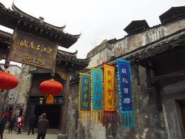 【卡赫旅途无止净】这个保存完整的中国第一古商城,就如最直观的清明上河图