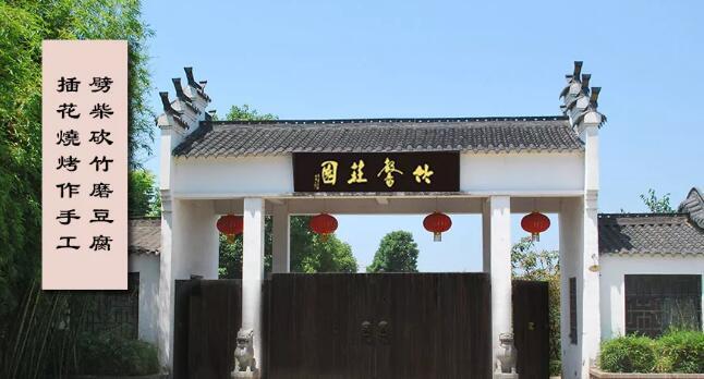 【新发现】武汉亲子游地方推荐?来竹馨庄园感受田园慢生活