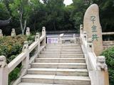 苏州太湖渔洋山
