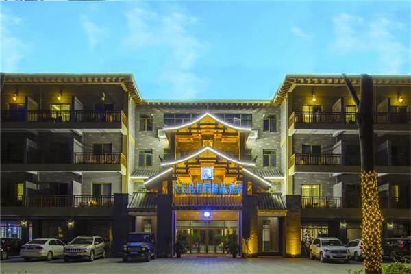荔波大七孔竹园精品酒店