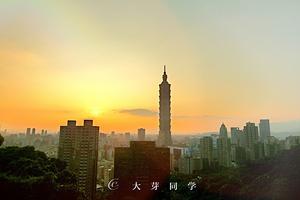 """【我是达人】台湾:终于在这里与""""青春""""重逢"""