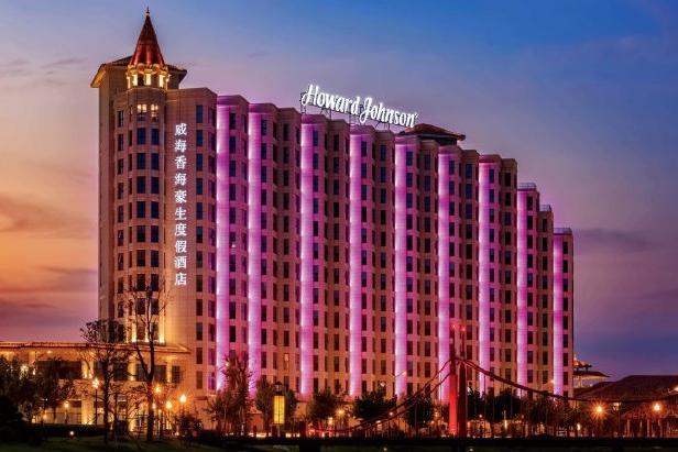 威海香海豪生度假酒店