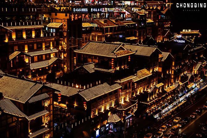 【我是达人】山城重庆,从你的全世界路过
