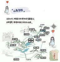 #到浙里做美梦#小七手绘行旅:灵秀中雁,养在深闺人未识,恰是好撩时