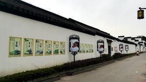 【美在路上】江苏行:南京甘家大院