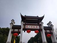 2020韶山旅游攻略