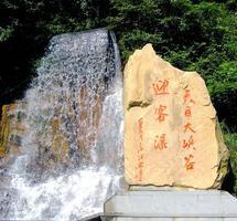 【我是达人】石水圣景天目大峡谷