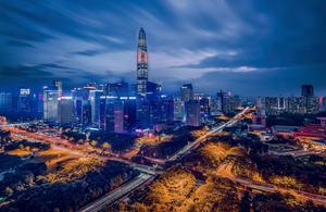 深圳第一高楼FreeSky云际观光层暑期嘉年华半日游(内含大量美照)