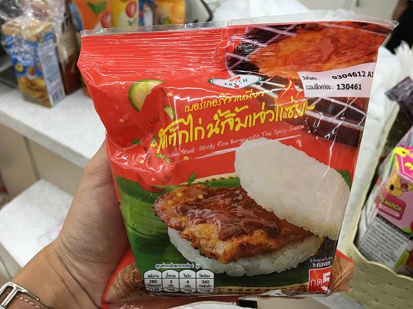 【我是达人】泰国7-11有什么好吃〜推荐10种美味食品