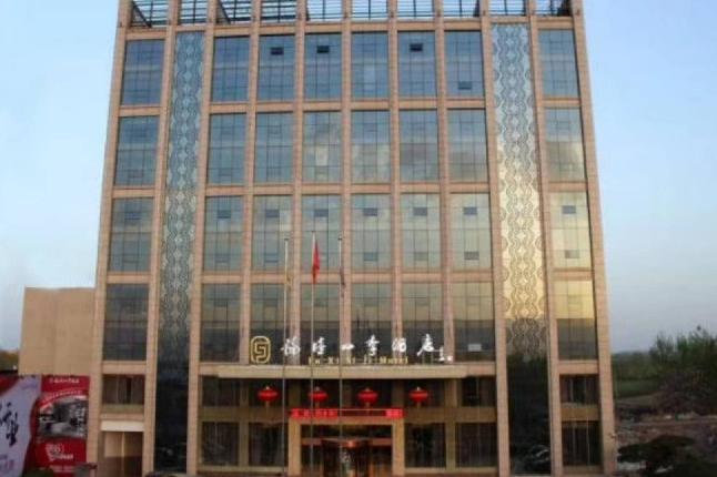 临汾福禧四季酒店