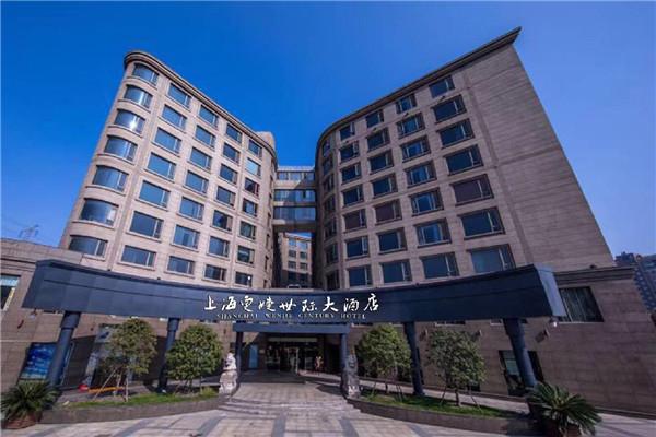 上海雯婕世际大酒店