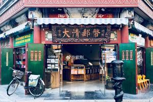 【背着Doughnut去旅行】探访鲜为人知的免票地、品小吃、睡大床,游遍津城