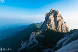 【我是达人】古南岳天柱山,登高怀古、寻诗访道