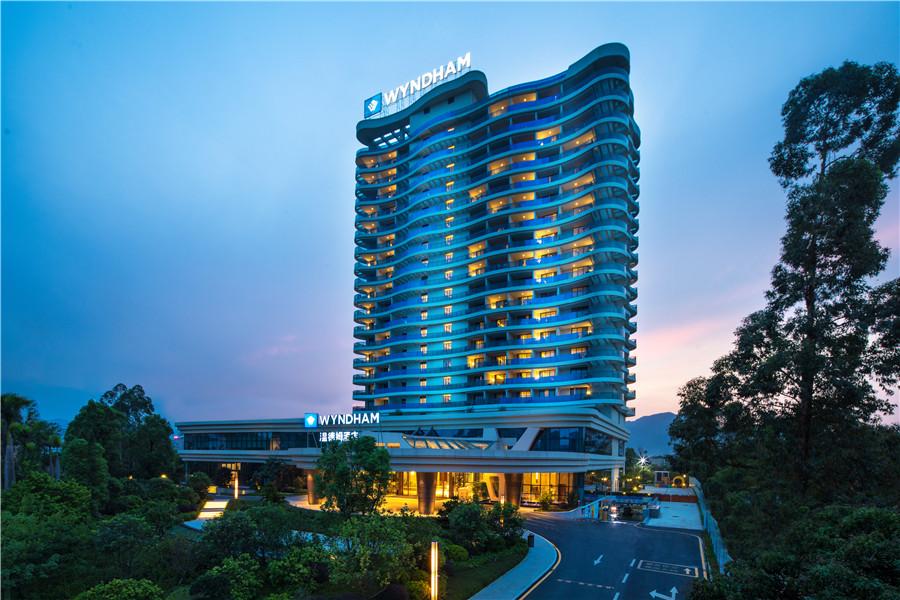 龙门南昆山温德姆温泉酒店