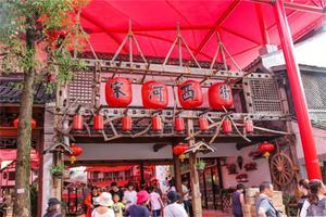 【我是达人】享受周末时光,穿越千年看尽杭州宋城千古情