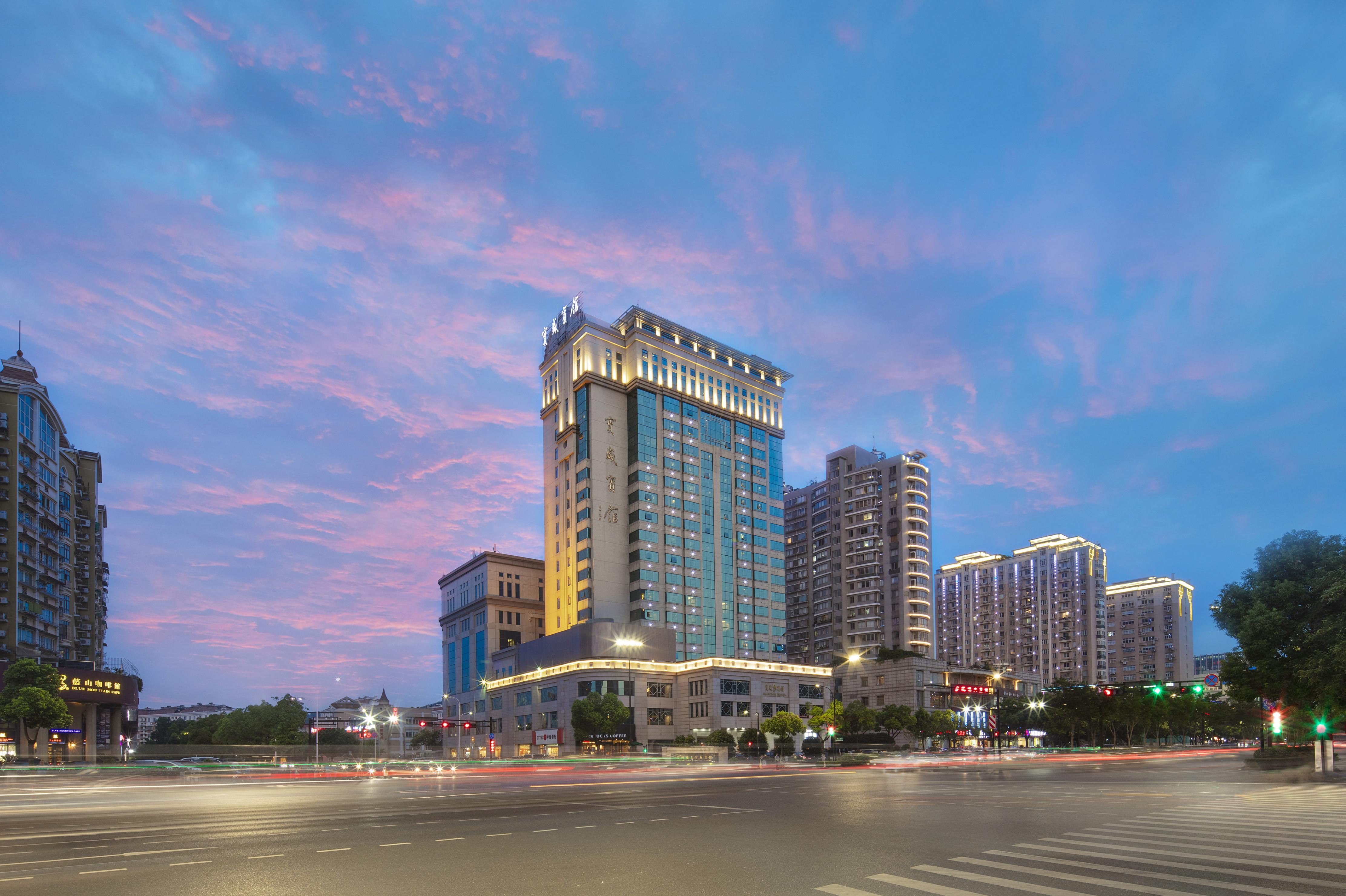 杭州蕭山寶盛賓館