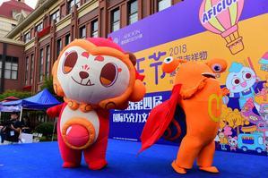 离上海不远,新出了个萌王节,国庆不扎堆,快带孩子一起去skr