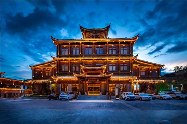西江苗界酒店