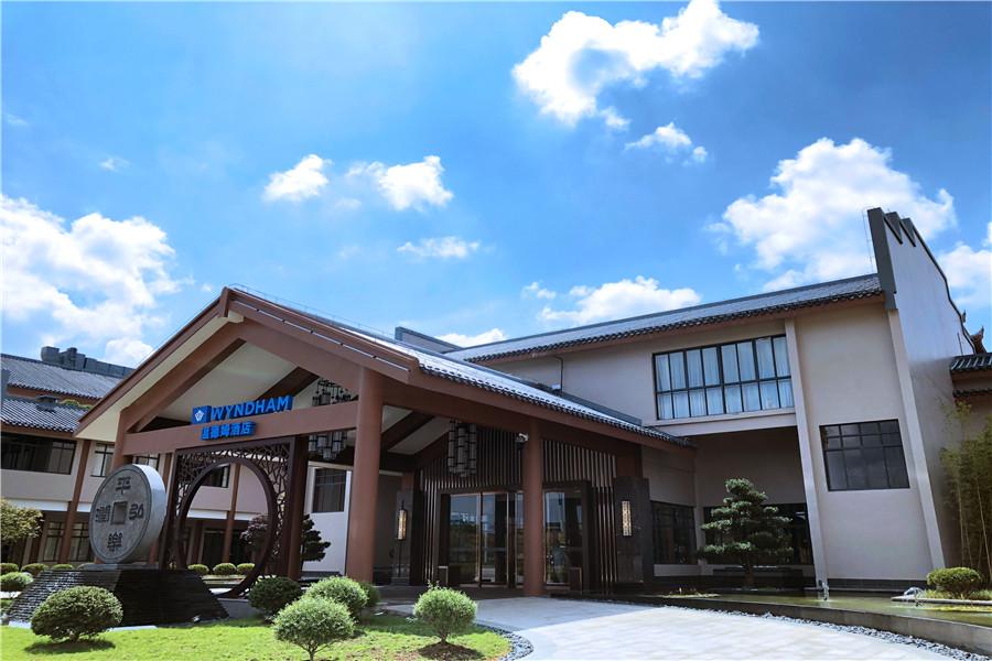 桂林平乐温德姆酒店