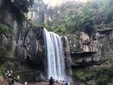 劉伯溫故里旅游景區——百丈漈景點