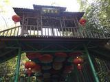 宜兴陶祖圣境风景区