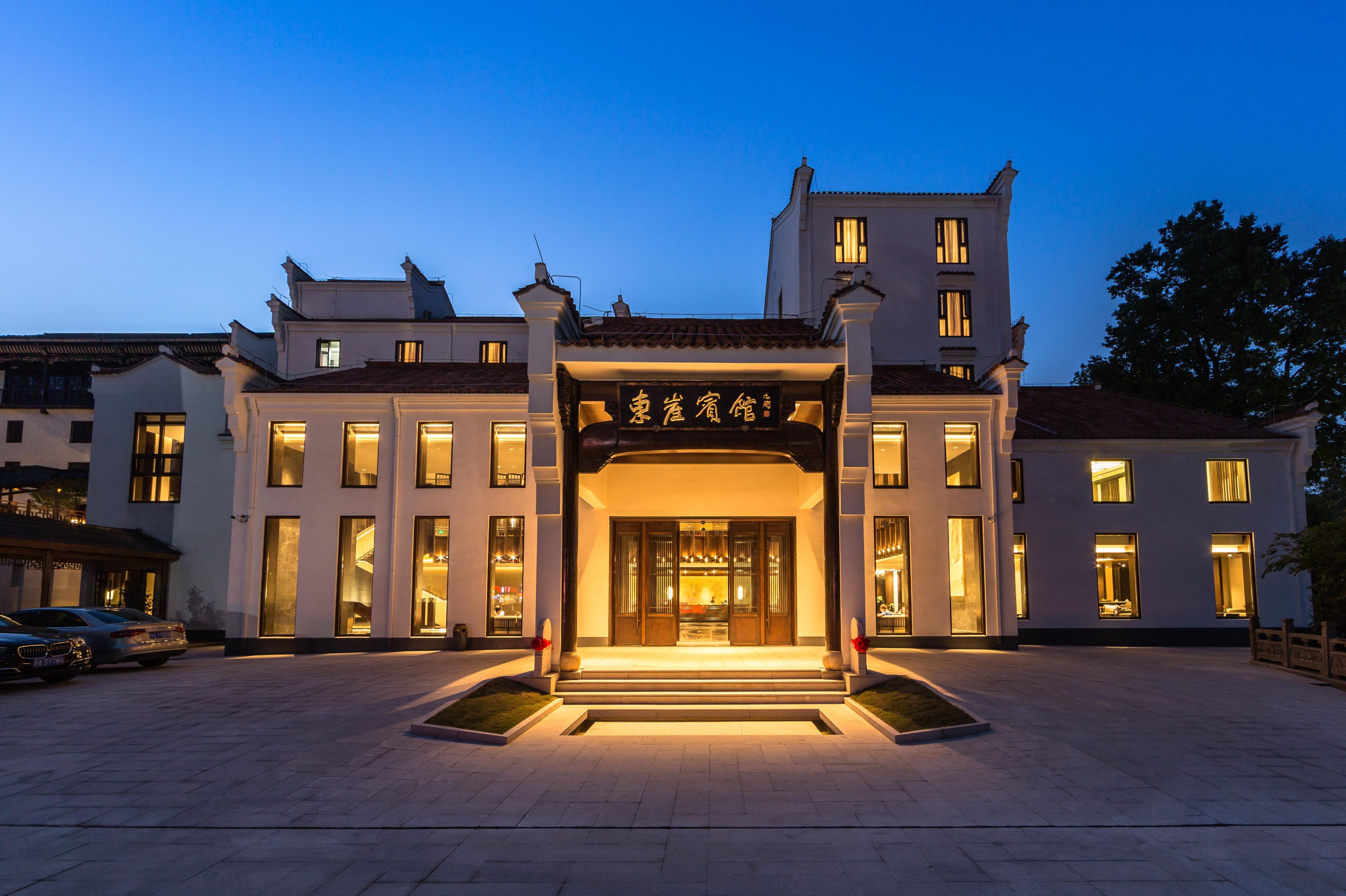 九华山东崖宾馆(山上禅意主题酒店)