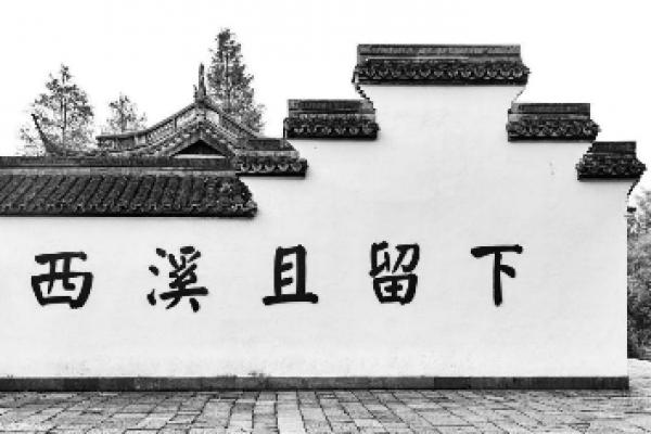 杭州西溪湿地游玩小攻略!不可错过的气味馆