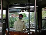 香港太平山顶缆车