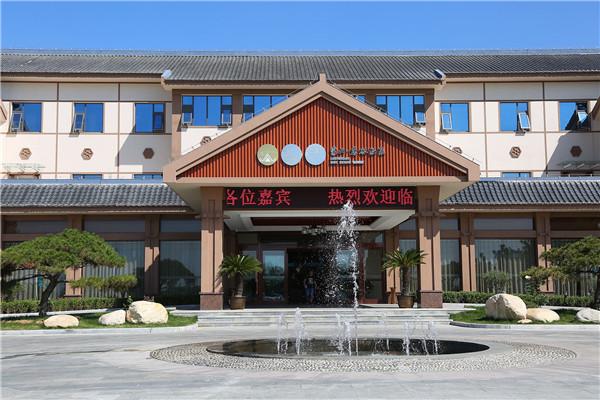 临沂平邑蒙山康谷温泉酒店