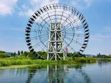 苏州太湖湖滨国家湿地公园(水风车)
