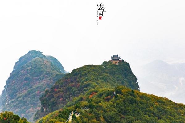 【旅行中的摄影师】【山西.临汾】有一种美,叫云丘山的秋天