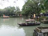 西溪湿地国家公园(周家村主入口)
