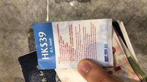 【周游香港】邂逅不一样的HK,即刻启程  趁阳光正好,趁微风不燥