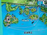 绍兴柯岩风景区