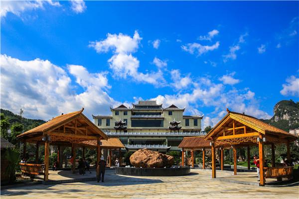 石阡温泉度假酒店