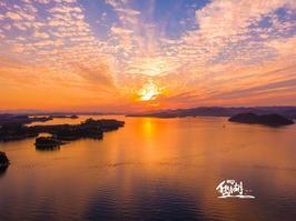 【旅行中的摄影师】暖秋时分,你我邂逅美好千岛湖