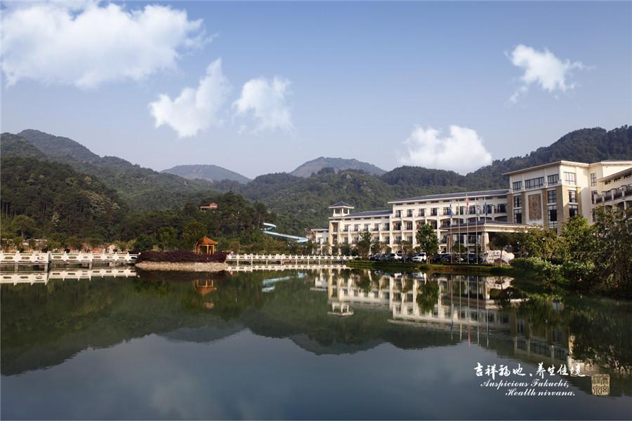 韶关乳源丽宫国际温泉酒店