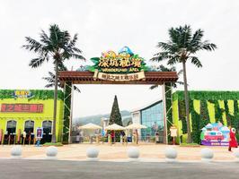 【徜徉在不可?#23478;?#30340;深?#29992;?#22659;?#30475;?#21345;魔都最新主题乐园,上海世茂精灵之城主题乐园游玩攻