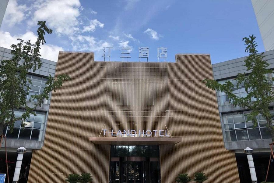 苏州汀兰酒店