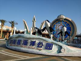 【上海海昌抢先体验】一场冰与雪的华美演出