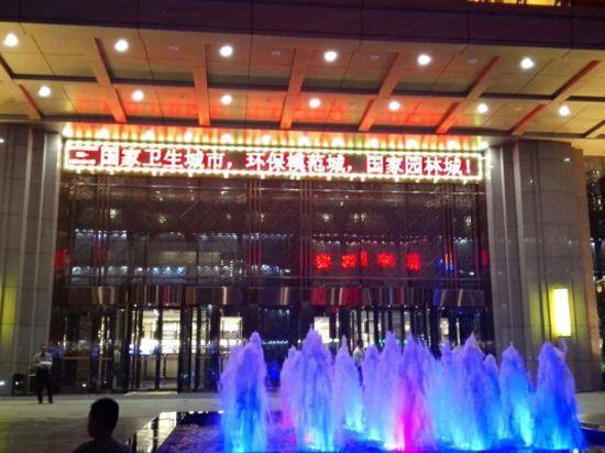 孝感乾坤国际大酒店