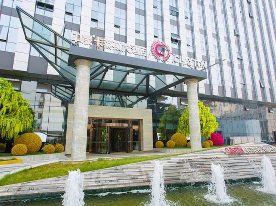 郑州中晟卡莱顿大酒店
