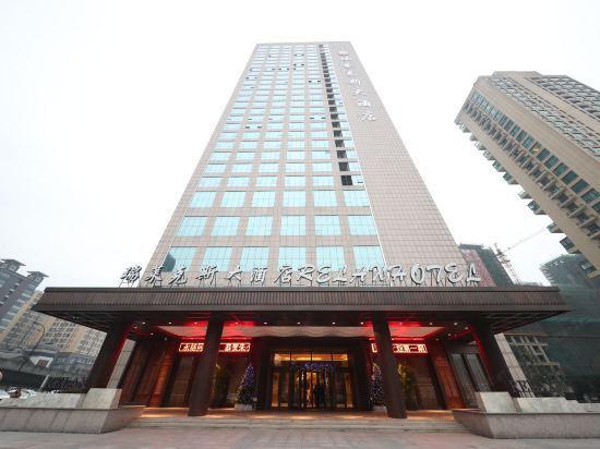 杭州萧山暗香瑞莱克斯大酒店