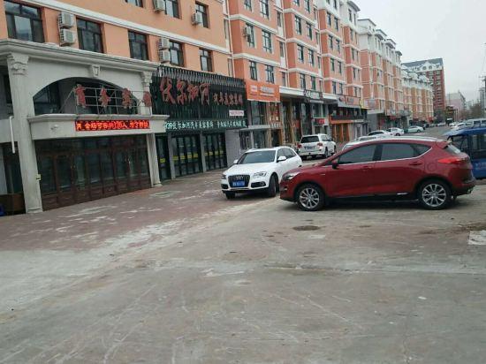黑河伏尔加河商务宾馆