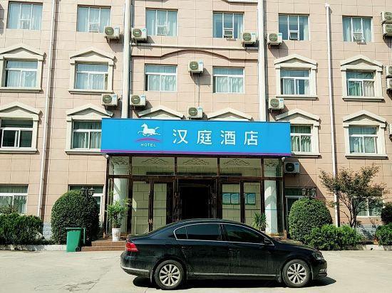 新品汉庭酒店(华阴华山景区店)