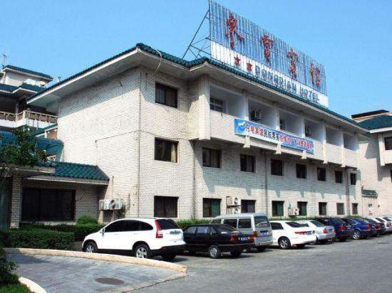 德阳东电宾馆