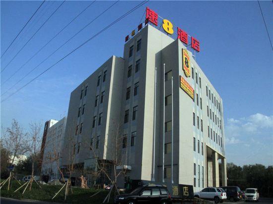 速8酒店(烏魯木齊機場北區店)