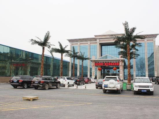 海城绿中海温泉假日酒店