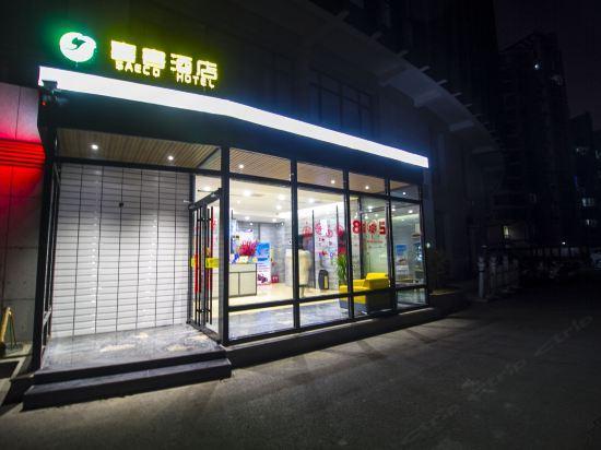 潍坊喜客精品酒店