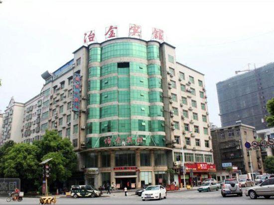 郴州冶金宾馆